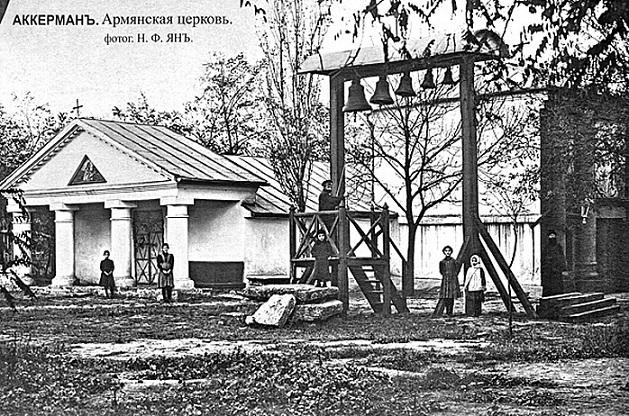 ЦерковьПресвятой Богородицы (Сурб Аствацацин). Фотография сделана до 1918 годаǁwikimedia.org