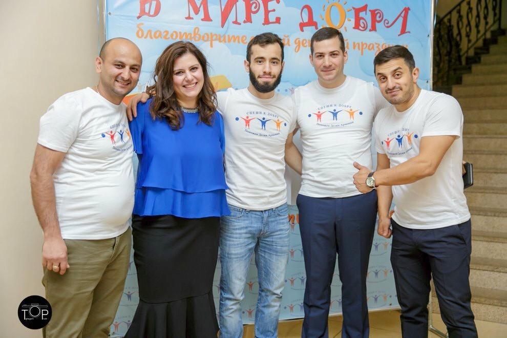 Елена Акопян с коллегами по фонду