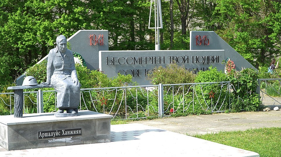 Мемориал Аршалуйс Ханжиян   kuban.kp.ru