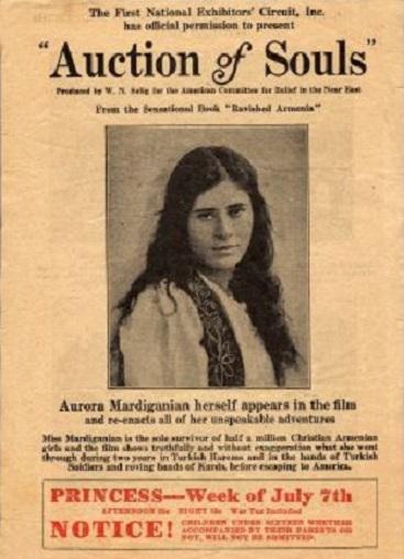 «Растерзанная Армения», 1919