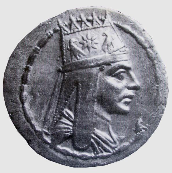 Монета с изображением  Тигран а Великого, I век до н.э.