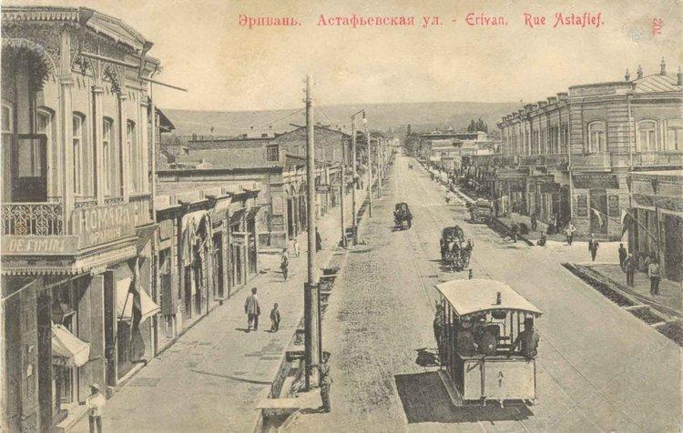 Улица Астафьевская (совр. Абовяна) в начале XX века | humus.livejournal.com