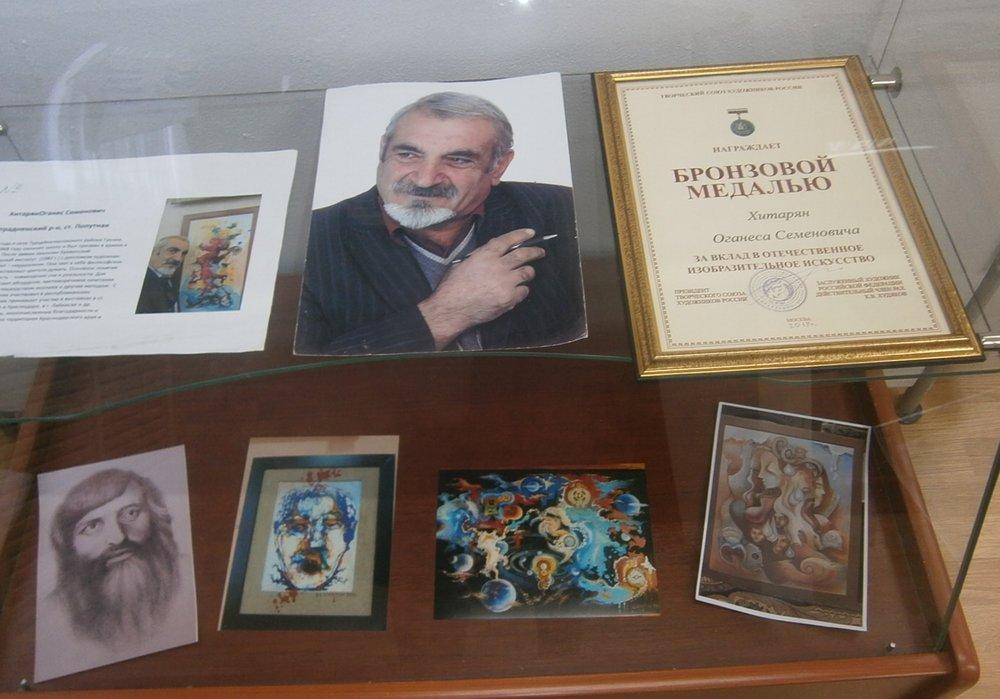 Фрагмент экспозиции   nevworker.ru