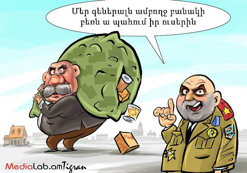 Современная армянская карикатура -