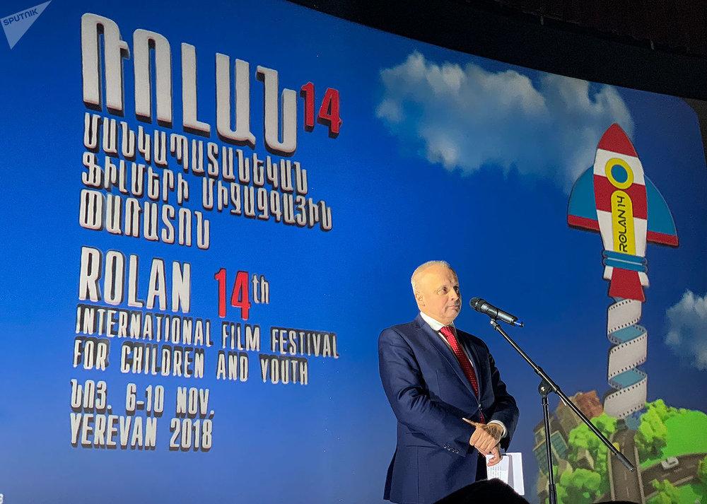 Сергей Копыркин выступает на открытии фестиваля «Ролан» © Sputnik / Nana Martirosyan   armeniasputnik.am