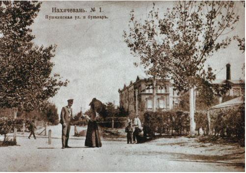 Пушкинская улица Нахичевани-на-Дону. Фотография сделана между 1905 и 1917 годами ǁ wikimedia.org