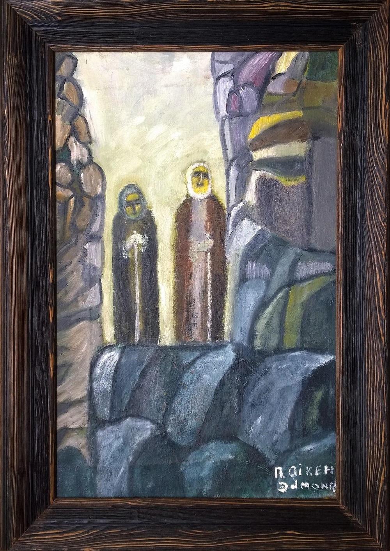 «Карабах. Стена Зулькарнайна». В коллекции Тиграна Шахраманяна, Москва