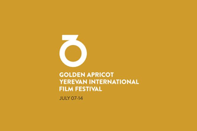Новый логотип фестиваля | newsarmenia.am