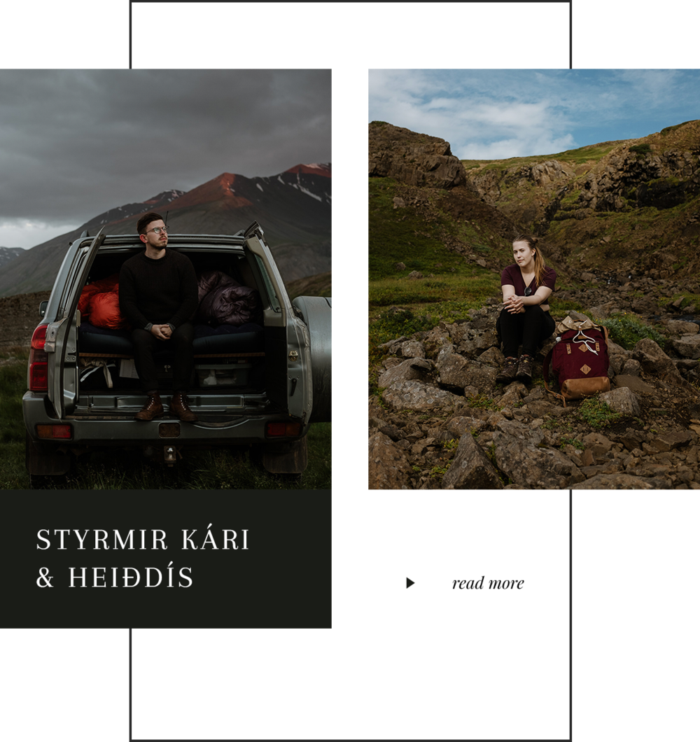 about_iceland_wedding_photographer.png