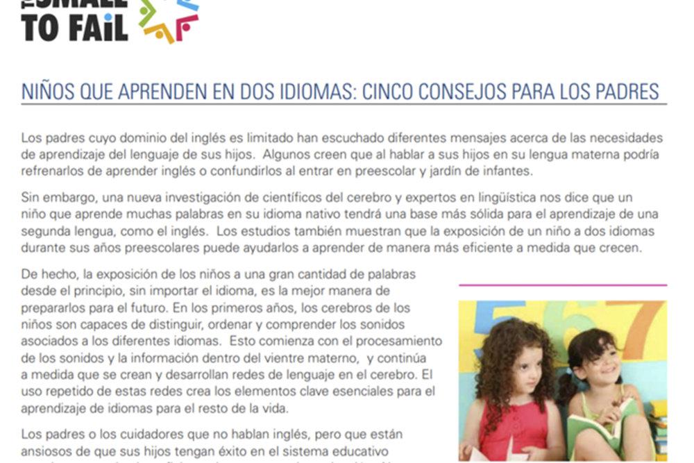 dual language spanish.jpg