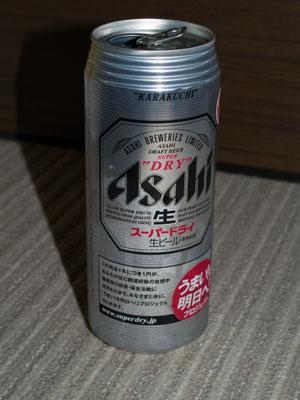 One more Asahi... :)