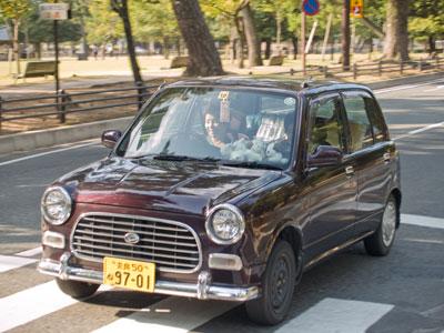 Cool Car :)