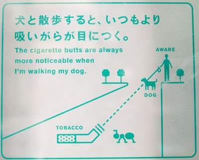 No Smoking for Dogs