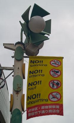 No Smorking :)