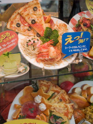Plastic Food on Display