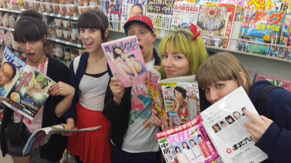 Peach Kelli Pop browsing magazines in Tokyo. All photos courtesy Mindee Jorgensen.