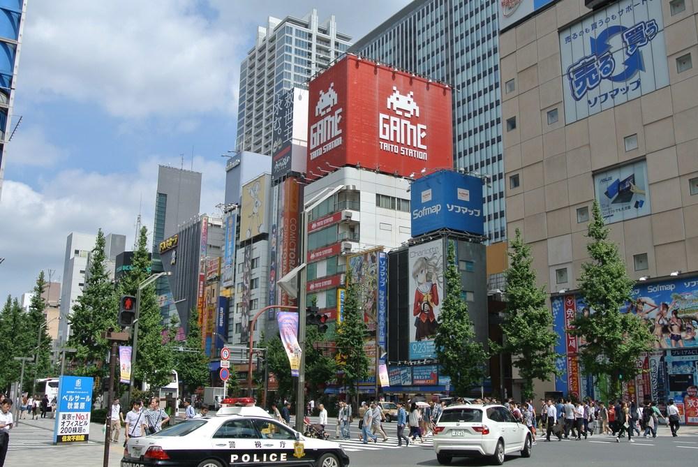 Akihabara in Tokyo. Photo courtesy Michael Martin.
