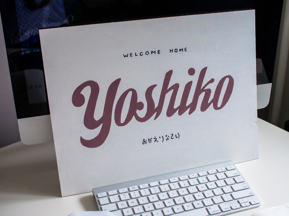 WelcomeYoshiko_Signpainting-1-of-5.jpg