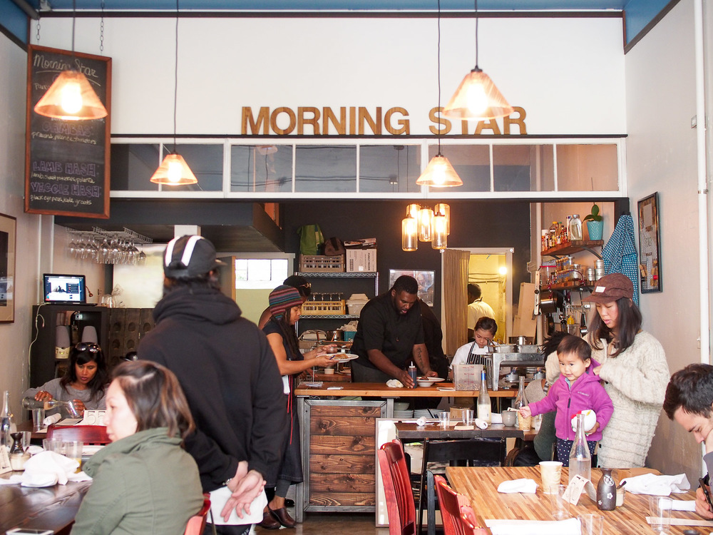 Morning Star Brunch at Bannister in the Central District