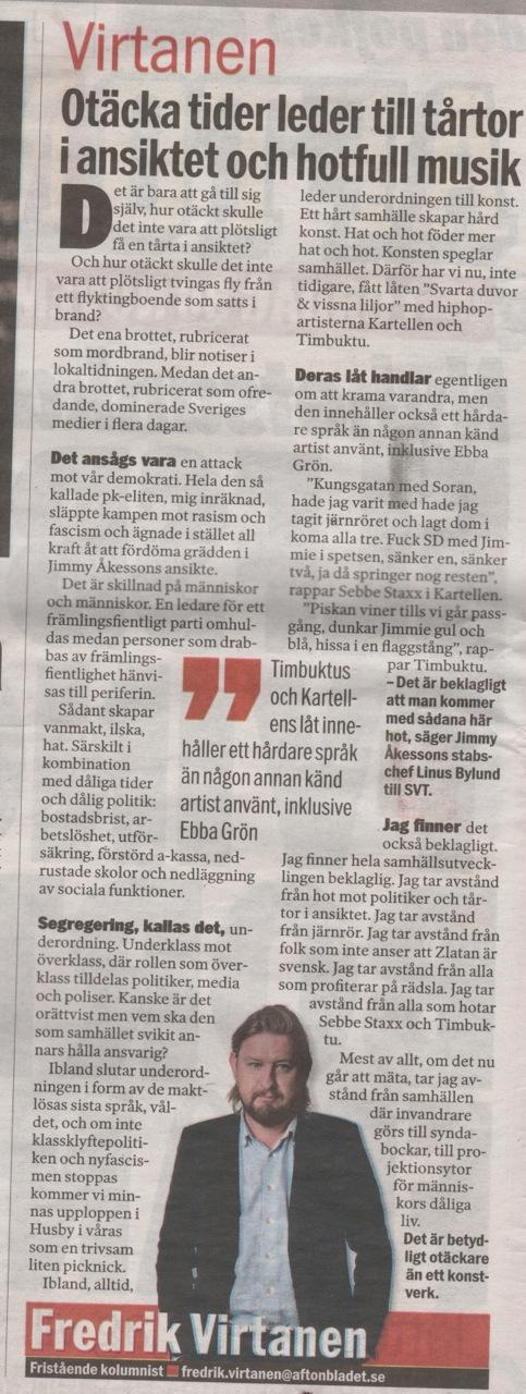 Fredrik-Virtanen-AB-kartellen-2013.jpeg
