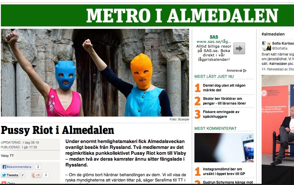 Metro_PR.png