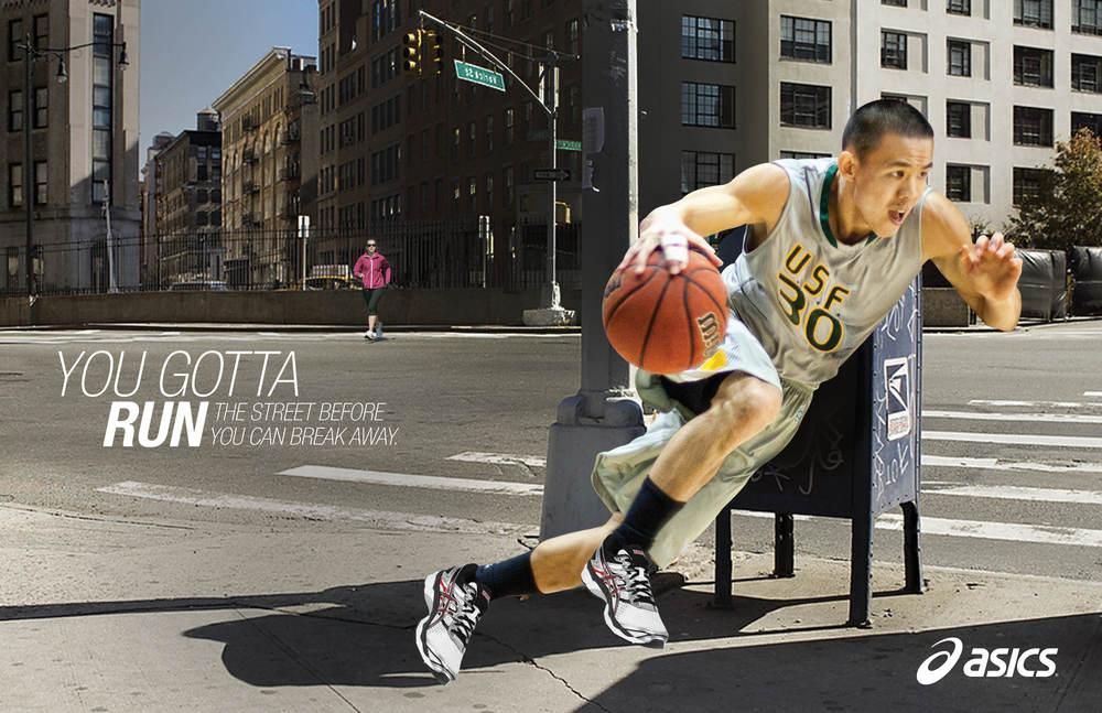 RunFirst_Basketball.jpg