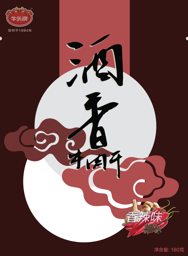 bullhead-jiuxiang-01