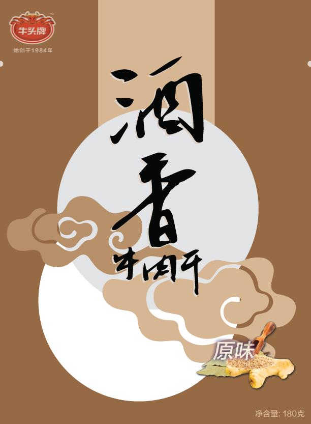 bullhead-jiuxiang-00