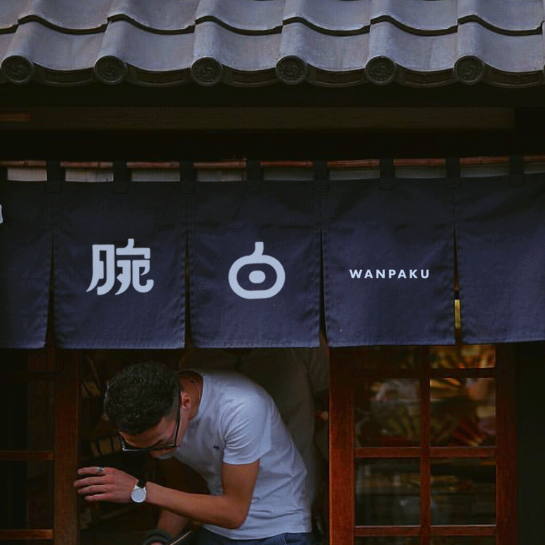 Noren (Japanese Curtain) with Logo