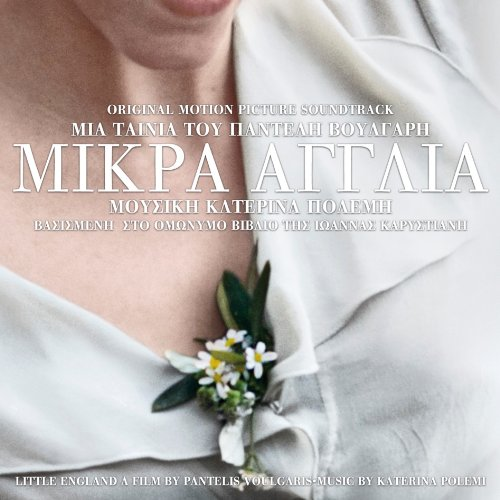 Mikra Anglia (2013) (Greek Movie Soundtrack) by Katerina Polemi