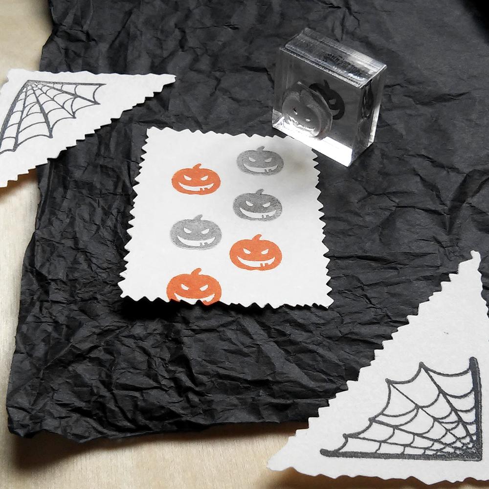Pumpkin Jack o'Lantern Accent Stamp