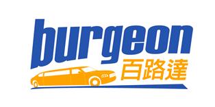 burgeon 澳門百路達.png