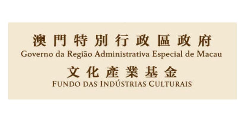 文化產業基金-01.png