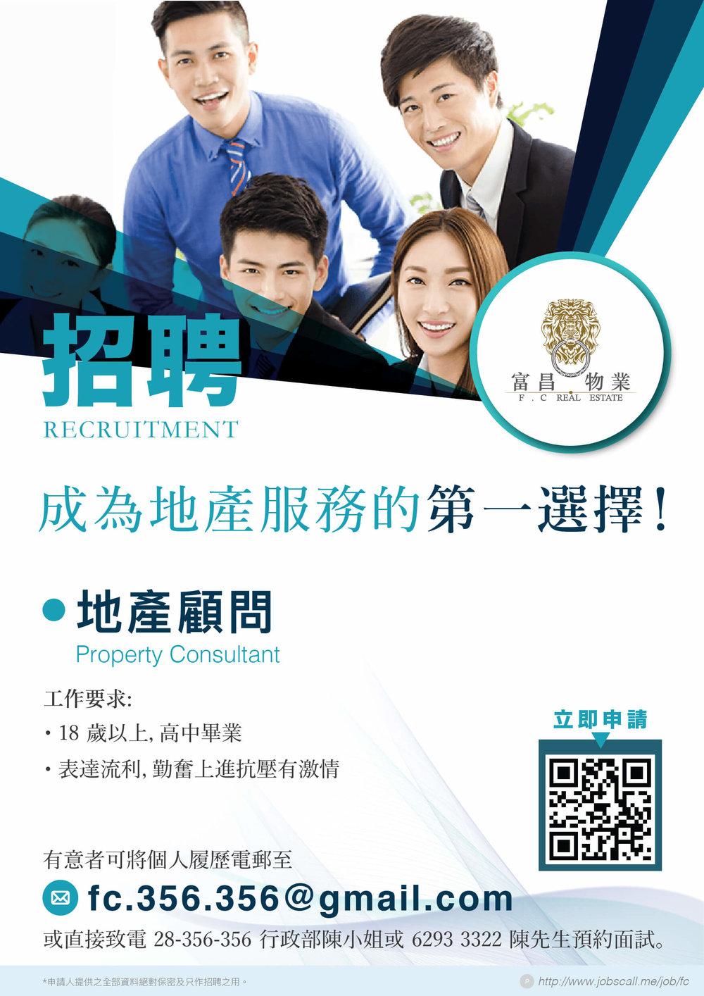 FC Poster-01.jpg
