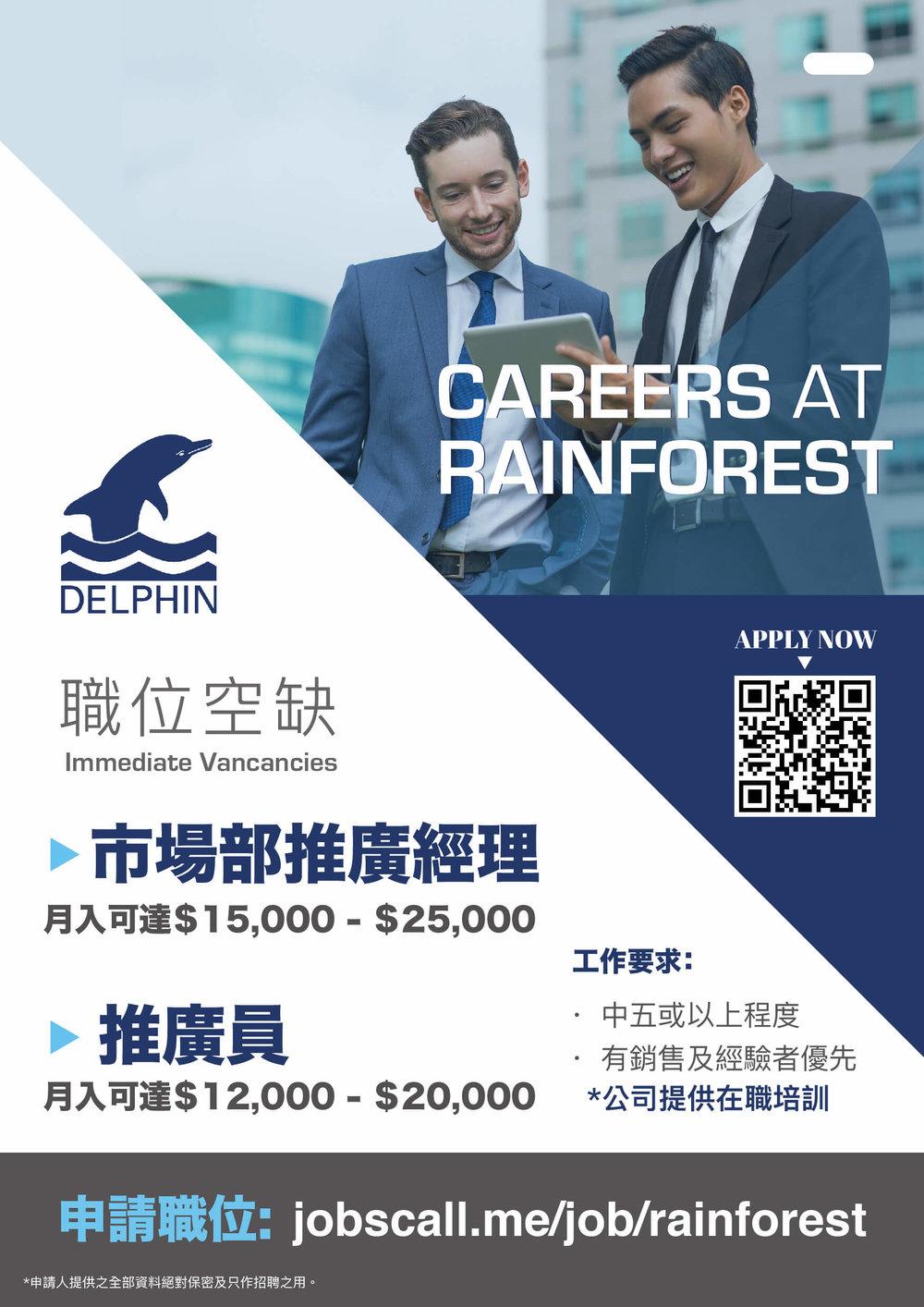 Rainforest Poster-01.jpg