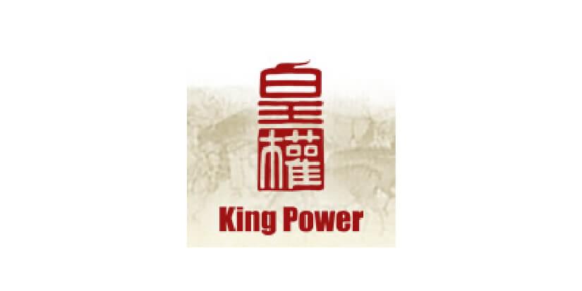 King Power-01.jpg