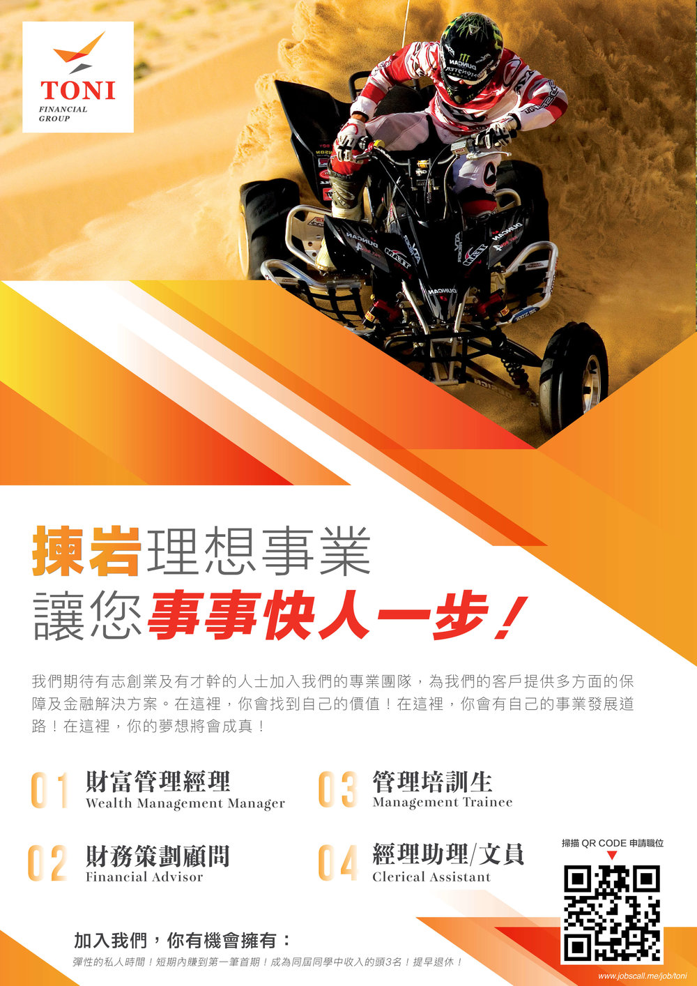 TONI Poster-01.jpg