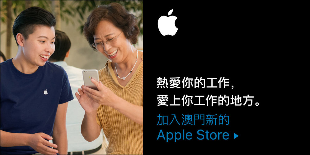 retail_macau_1600x800_0905_zh-mo.jpg