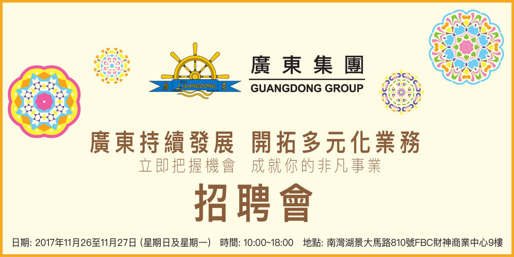 廣告集團 Top Banner-01-2.jpg