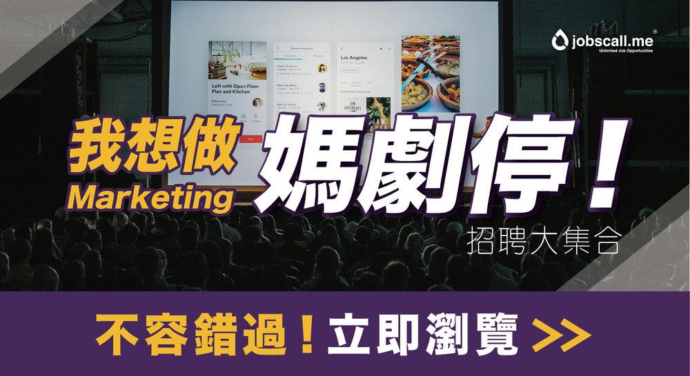 Marketing-01-2.jpg