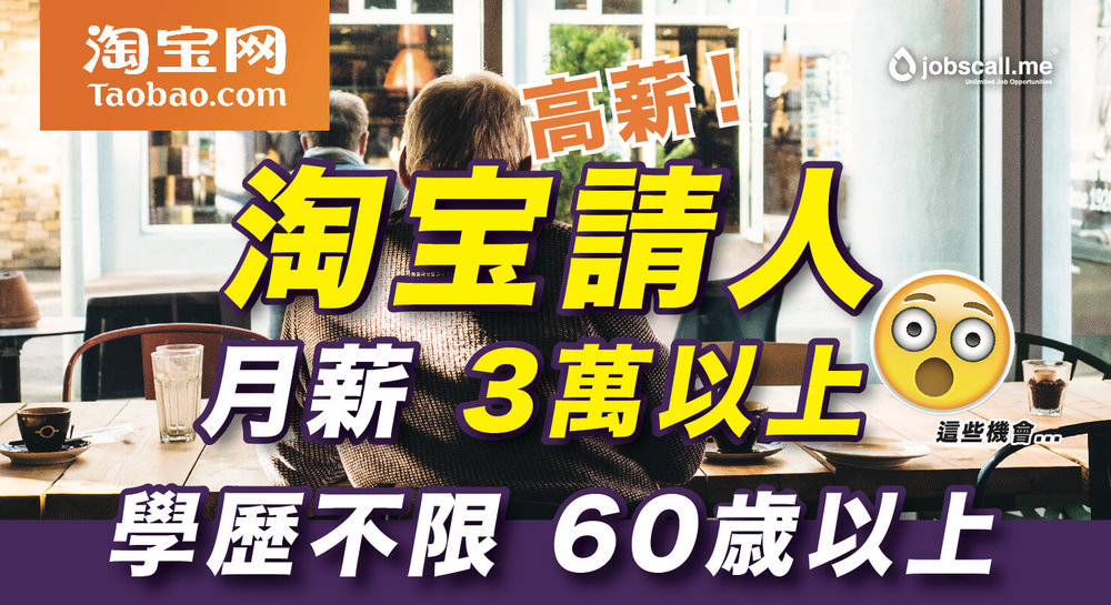 taobao-01.jpg
