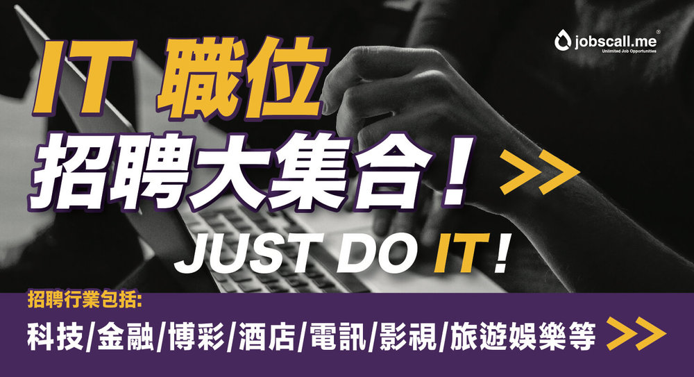 IT jobscall.me-01.jpg
