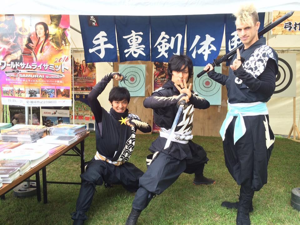 *Photo from ninja-japan