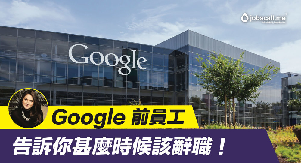 Google News jobscall.me-01.jpg