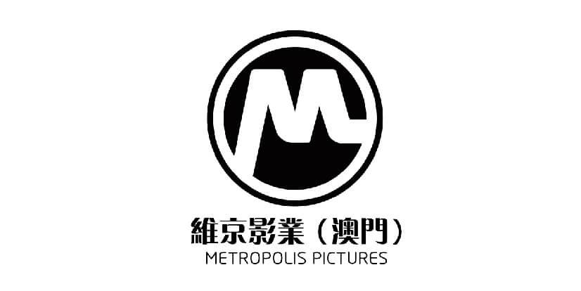metropolis jobscall.me-01.jpg