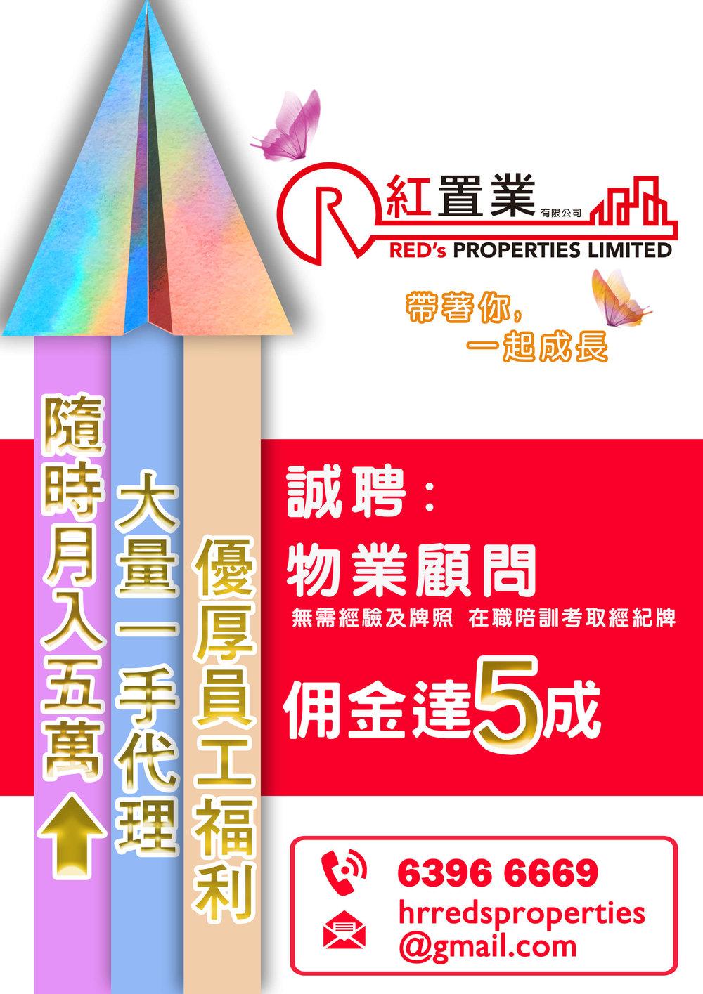 HR new recruitment poster (1).jpg