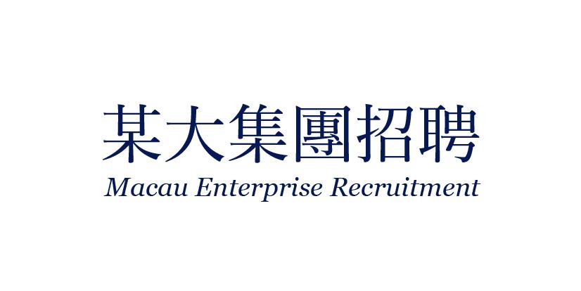 macau recruitment jobscall.me-01.jpg