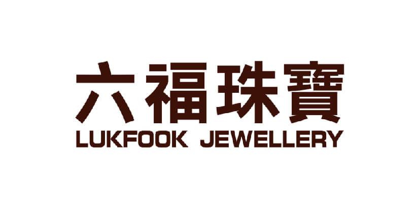 lukfook jobscall.me macau-01.jpg