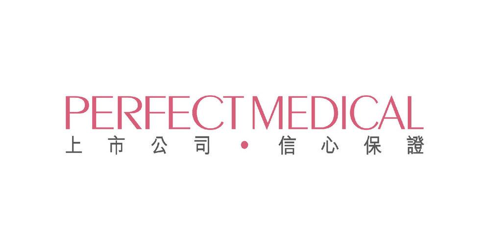 PERFECT MEDICAL jobscall.me macau-01.jpg