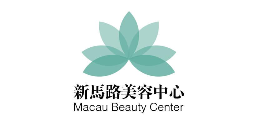 新馬路美容中心 jobscall.me macau-01.jpg